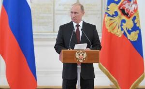 Russia's President Putin